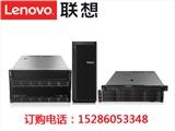 联想SR550服务器毕节代理商,ThinkSystem服务器现货促销