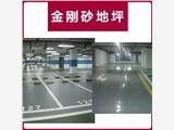安徽安庆枞阳本色耐磨材料企业联盟