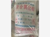 绥棱县聚丙烯酰胺PAM阳离子20年老厂欢迎咨询
