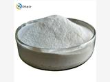 广州艾浩尔透明塑料抗菌剂  iHeir-105