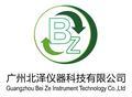 广州北泽仪器科技万博matext手机