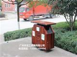 主干道钢木垃圾桶箱,广场分类垃圾桶厂家,室外新款垃圾桶