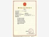 广州海珠机电安装三级承包资质办理要求是什么