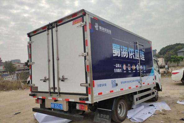 深圳环卫车体广告安装喷漆
