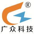 鄭州廣眾科技發展股份有限公司