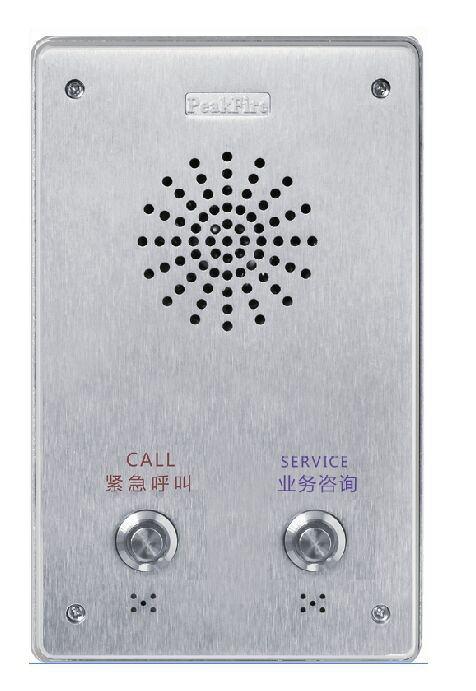 IP雙鍵可視對講工廠燈桿專用IP網絡求助對講廣播