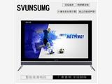 厂家直销平板一体液晶电视27寸高清LED液晶防爆电视机一件