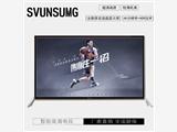 厂家直销平板一体液晶电视50.55.60.65寸高清LED液晶防爆电视机一件代发