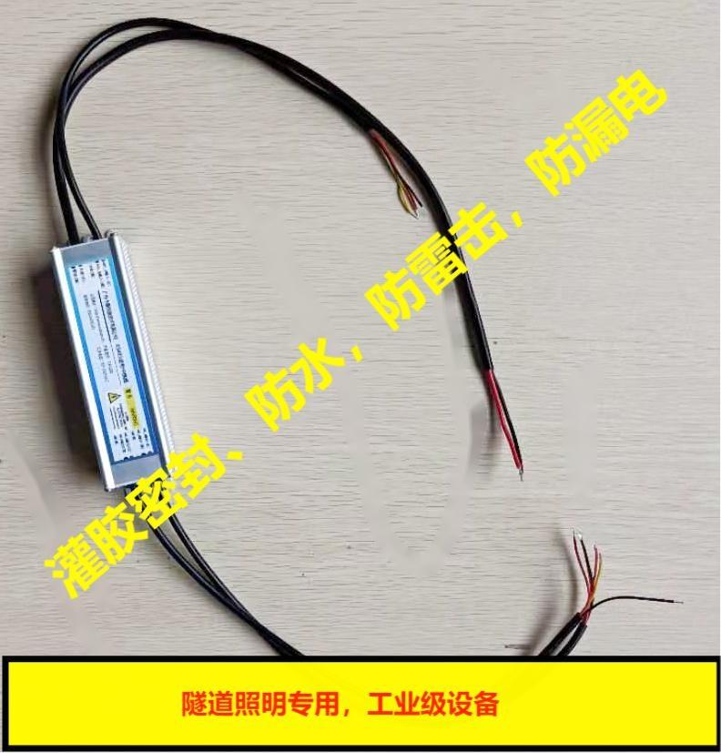 485信號中繼器485信號分撥器485信號放大器隧道燈控485