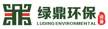 广州绿鼎环保设备万博体育手机登录官网欢迎你