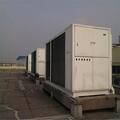 恒运(广州)再生资源回收有限公司