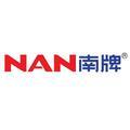 广州南洋电缆雷竞技newbee官网