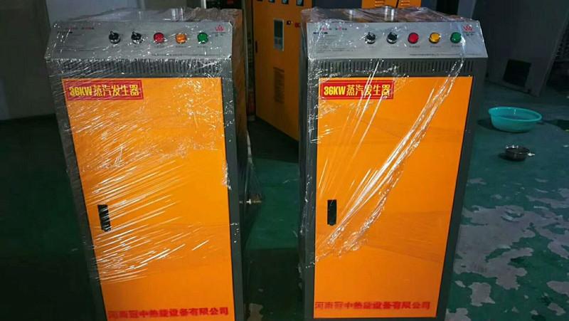 温州144千瓦电蒸汽小锅炉现货包邮