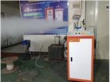 惠州48kw电加热蒸汽发生器图片
