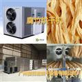 空气能腐竹烘干机温湿度可控 腐竹干燥不易断裂、品质可控