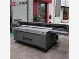 泉州竹木纤维板uv打印机3D报价