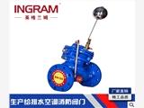 供應 球墨鑄鐵 水位控制閥 F740X 英格蘭姆 深圳水力控制閥銷售總代理