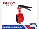 英格蘭姆 溝槽蝶閥 D81X-16Q 上海蝶閥廠家直銷 量大從優