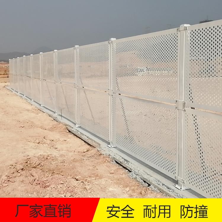 江門江海區2/2.5m鍍鋅防風沖孔板圍擋/道路工地施工圍欄/美觀大方