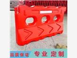 江门道路施工专用隔离防护三孔水马护栏 价格优惠
