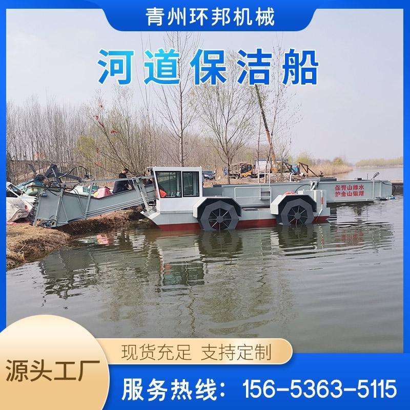 河道割草船 全自动水草收割打捞一体船 双传送液压割草船