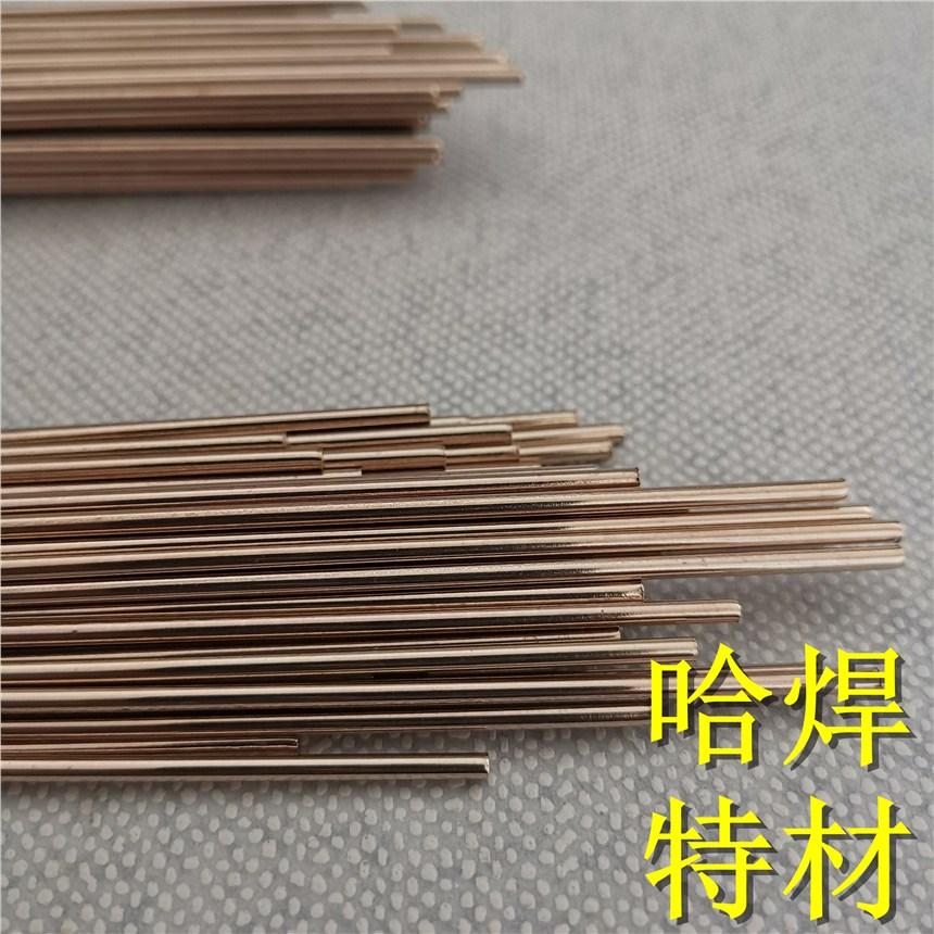 茂名35%哈里斯银焊丝性能用途