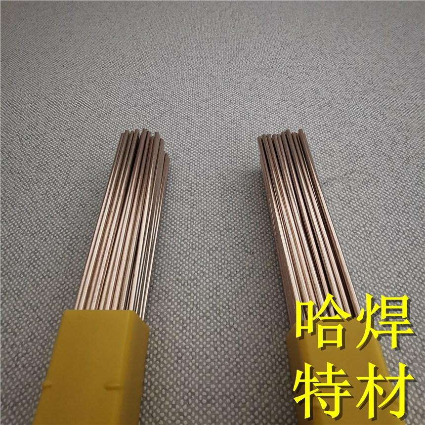 忻州HL303哈里斯银焊丝材质