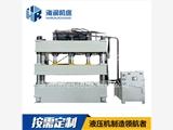 200吨玻璃钢树脂花盆模压液压机大台面油压机