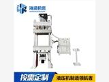 五梁四柱液壓機  金屬薄板拉伸油壓機現貨壓力機