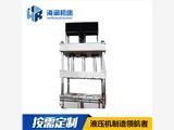 300吨玻璃钢艺术品模压油压机 四柱液压机