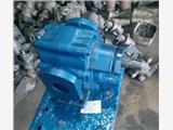 厂家直销煤焦油泵工作效率高满足您的生产需要