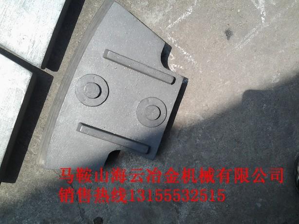 中聯重科1.5方攪拌機配件耐磨葉片 耐磨攪拌臂生產廠家