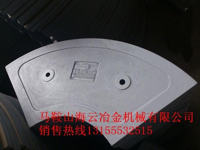 中联重科60站搅拌机配件耐磨弧衬板、侧衬板、门衬板生产厂家