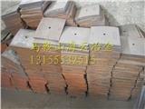 鄭州三和120站攪拌機配件耐磨弧襯板 端襯板 底襯板生產廠家