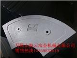 中联重科4.5方搅拌机配件耐磨弧衬板、底衬板、端衬板生产厂家
