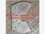 德州生建750型搅拌机配件耐磨弧衬板 端衬板 底衬板生产厂家