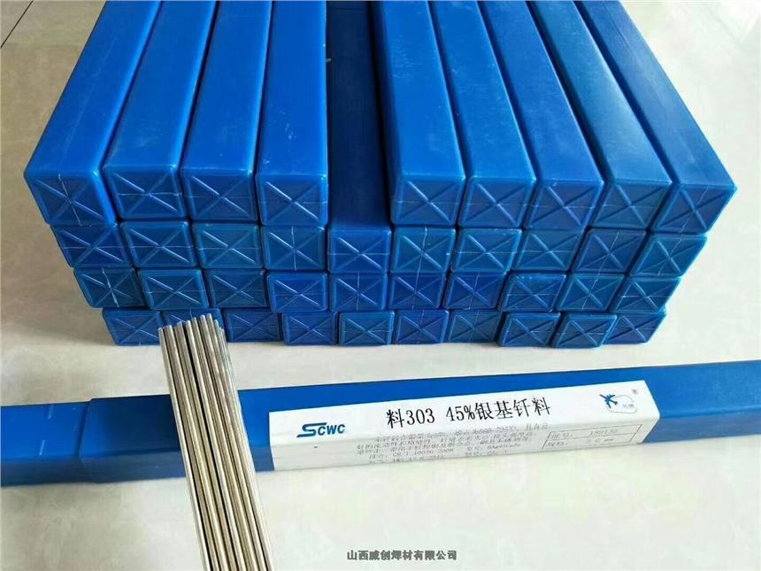 24日南宁市场建筑钢材工程采购价