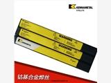 上海司太立190號鈷基鑄棒代理批發報價