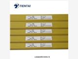 天泰ER309Mo不銹鋼氬弧焊絲代理