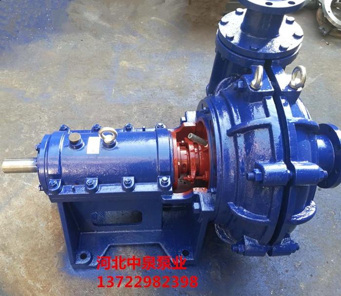 固液渣浆离心泵80ZJ-39渣浆泵配件备货齐全3秒选型