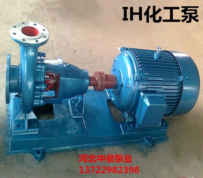 婺城IH50-32-160化工泵化工防腐泵吸入口65mm