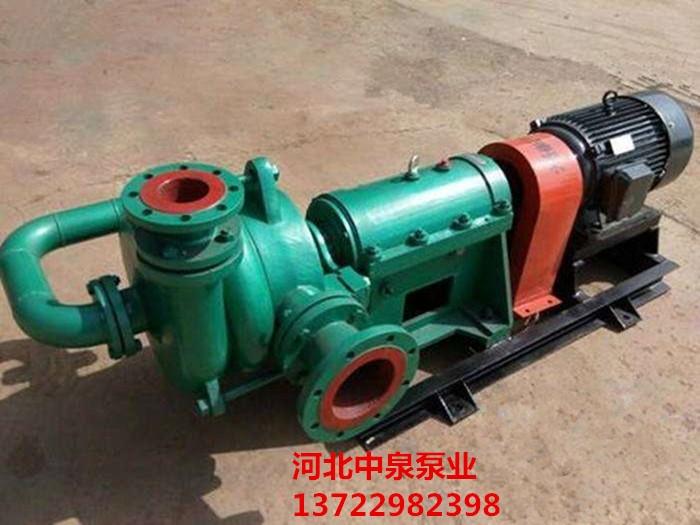 50ZJW76-37洗煤厂压滤机入料泵_白塔煤泥压滤机泵