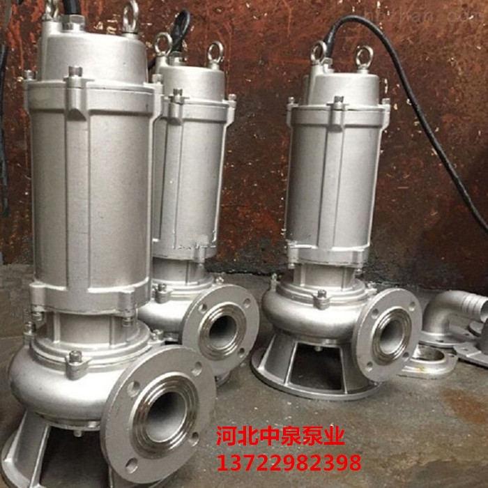 便携式污水泵过流通道宽搅匀式潜水排污泵潜污泵微型离心水泵