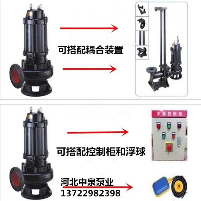 海滄便捷式潛污泵無堵塞產品&11KW潛污泵
