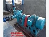 80SYA75-55洗煤厂压滤机入料泵_伍家岗压滤机入料泵