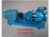 厂家浅析80UHB-ZK-50-15砂浆泵那坡氟塑料化工砂浆泵