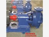 多种款式32UHB-ZK-12-15砂浆泵富蕴UHB耐腐耐磨砂浆泵
