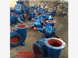 上海徐汇w离心前置泵A16寸混流泵产地货源