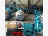 江夏+300ZJ-A56吸收塔地坑渣漿泵質量好交期快
