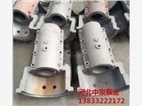 庄河市长岭+衬胶泵减压盖Y矿用耐磨杂质泵